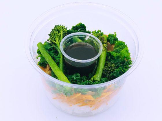 Salade Yuzu 2